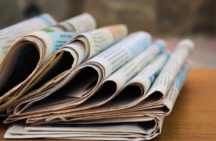 Manualidades con periódicos